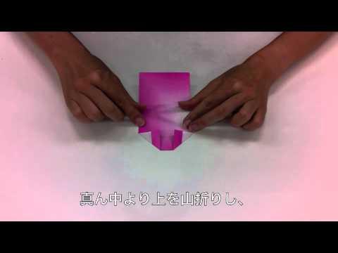 ハート 折り紙 折り紙 着物の折り方 : youtube.com