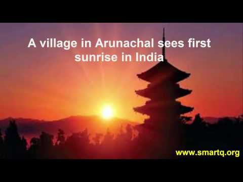 A village in Arunachal sees first sunrise in India