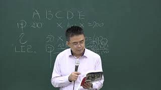 [공전무] 2020년 공인중개사법 테마특강 9-6