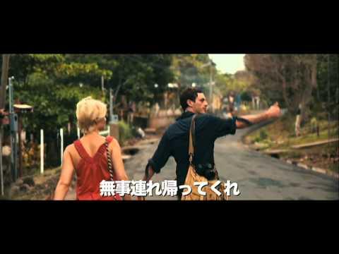 映画『モンスターズ/地球外生命体』予告編