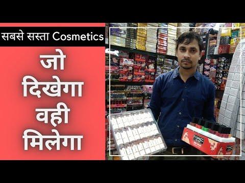 Best Cosmetics Shop In Sadar Bazaar....Honest Seller In Sadar Bazaar....Gungun Cosmetics And Bangles