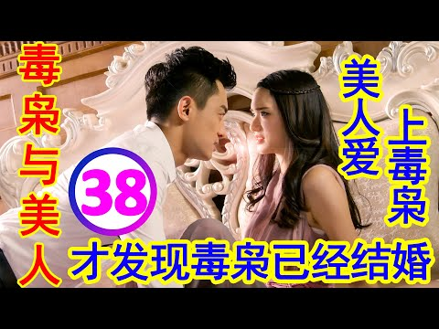 甜宠爱情故事/羽毛耳环38/2019