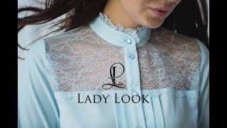 Lady Look - Look 630 Блузка с кружен.кокеткой