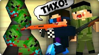 База под натиском зомби [ЧАСТЬ 54] Зомби апокалипсис в майнкрафт! - (Minecraft - Сериал)