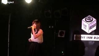 2017/6/25 池袋live inn rosa 卵焼きラプソディacoustic arrange 伊藤歩...