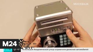 Фото Больше 60% россиян не имеют запасов на черный день - Москва 24