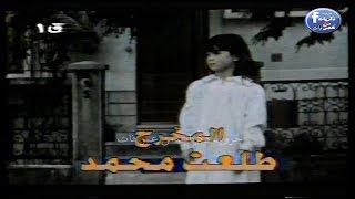 تتر برنامج  نادى السينما 1993