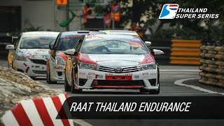 Re-LIVE - RAAT BangSaen Endurance by Toyota 360 Part 1