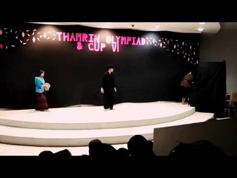 Teater SMAN 67|Balada terbunuhnya Atmo Karpo