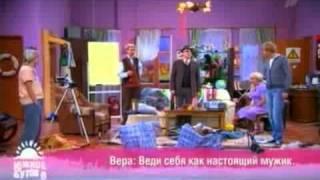 Южное Бутово 7 выпуск_ 1