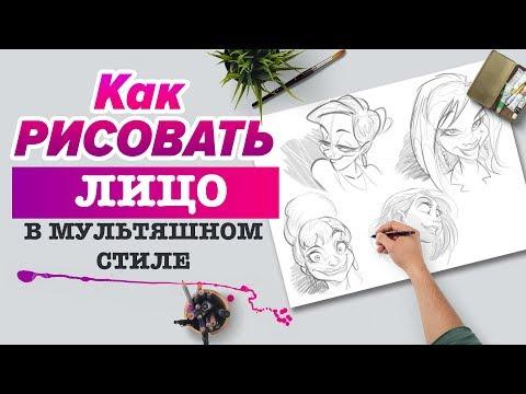 Как нарисовать карлоса