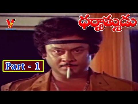 Dharmathmudu Full Movie|Part 1/12|Krishnam Raju|Jayasudha |Vijayashanthi|V9 Videos