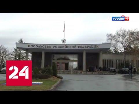 Свистопляска по-турецки: чем чревата истерия Анкары в отношении России - Россия 24