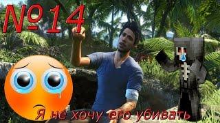 Прохождение с Дохом Far Cry 3 c модом [Я пират] №14 (Схватка с Джейсоном Броди)