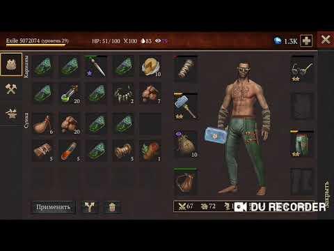 Stormfall:Saga Of Survival.Проклятый лес, ищем каменный алтарь, используем каменные ключи. Часть 10.