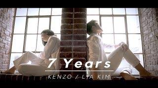 DA PUMP KENZO X Lia kim Choreography / 7 Years - Lukas Graham Solo ...