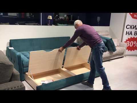 Модный малогабаритный диван еврософа Гретта в МЦ Империя