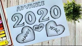 HAPPY NEW YEAR 2020 drawing Happy new year 2020 new year card