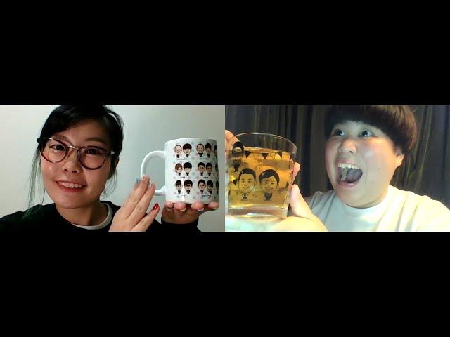 【よしもとグッズチャンネル】おうち時間のおともに♪よしもとマグカップ・スケルトンコップ【ペガサス Vol.16】