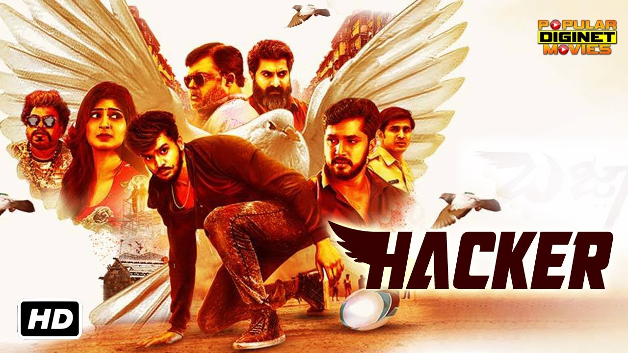 Download HACKER | South Dubbed Action Movie in Hindi