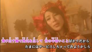 BAKUNYU ONDO 助川まりえ 動画 4