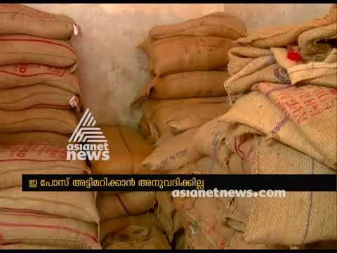 Won't allow to sabotage ePoS system in ration supply; says P Thilothaman