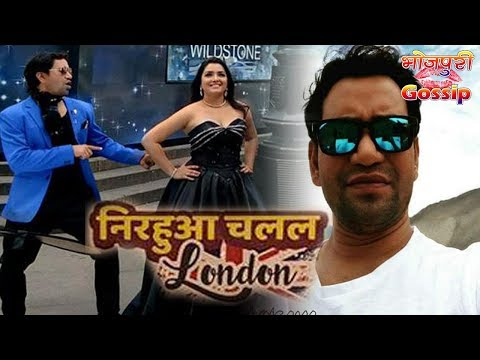 Nirahua Chalal Londan Bhojpuri Film 2018 Release Date Out - Nirahua, Amrapali