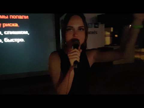 Karaoke at PGS Hotels Antalya