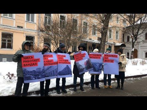 Протест против сноса дома купца Булошникова в Москве / LIVE 16.01.19