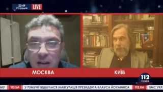 Политолог Погребинский довёл Немцова до бабской истерики thumbnail