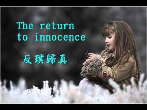 Return to Innocence 反璞歸真---- Elders Drinking Song 老人飲酒歌.wmv