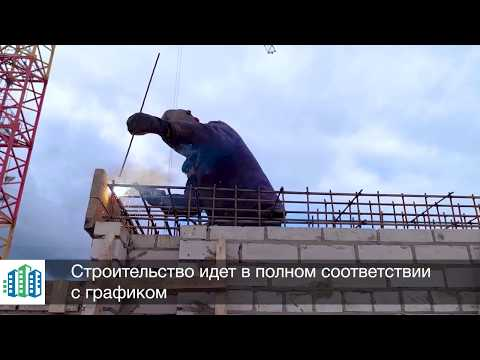 Агидель-ИнвестСтрой. 1-й отчетный ролик о ходе строительства объекта Магистральная Литер 26. Май 18