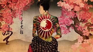 Bizarní Japonsko - znělka