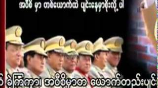 Repeat youtube video myanmar love movie new 2012