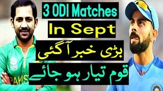Pakistan Vs India 3 ODI Matches In Asia Cup 2018 In UAE ||Asia Cup 2018 In UAE