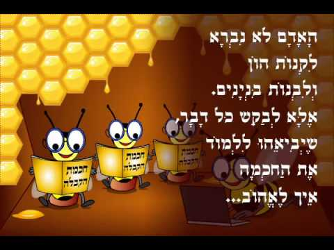 Health happiness on rosh hashanah free wishes ecards greetings health happiness on rosh hashanah free wishes ecards greetings from 123greetings com youtube m4hsunfo