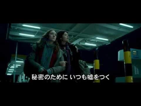【映画】★ビザンチウム(あらすじ・動画)★