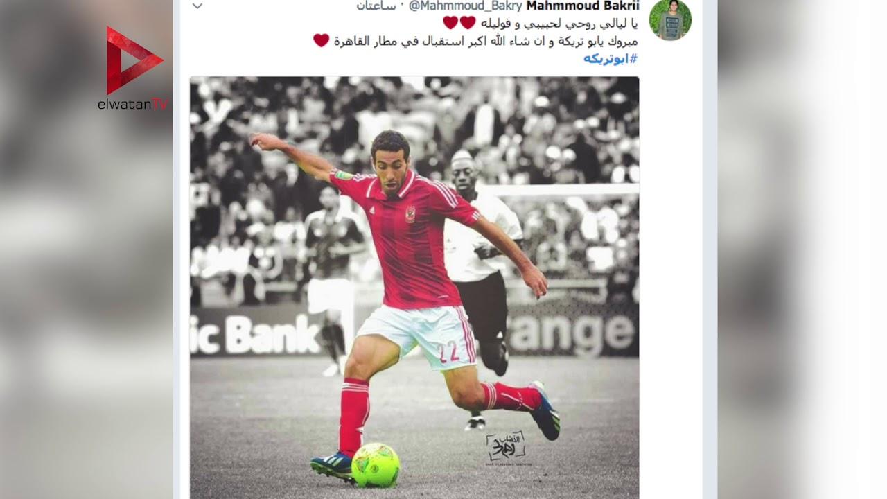 الوطن المصرية:محبو أبو تريكة تعليقا على تأجيل النقض الطعن: هنستقبلك في المطار