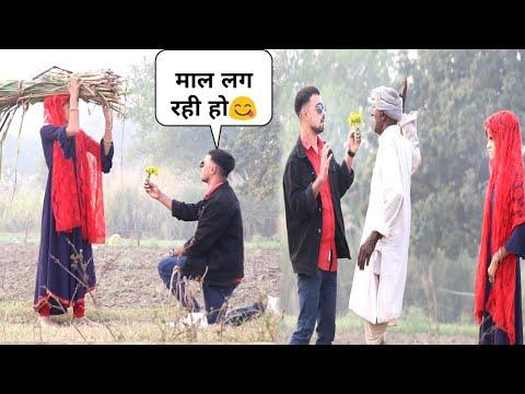 Dada Ji Aap Ki Beti Se Shadi Karunga Prank On Desi Girl(Village)    Luchcha Veer