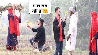 Dada Ji Aap Ki Beti Se Shadi Karunga Prank On Desi Girl(Village) || Luchcha Veer