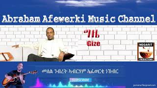 Eritrea  music  Abraham Afewerki  - Gize/ግዜ Official Audio Video