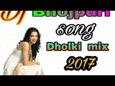 Dj Song A Rani Tu Badal Gailu (Sagar Shailesh) Dj Song