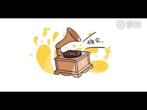 Zhu Yi Long And BaiYu Song