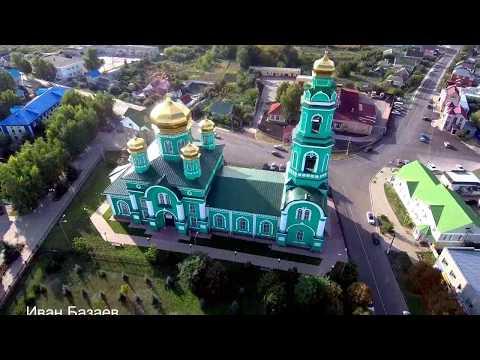 Ровеньки Свято-Троицкий собор Белгородская область Вейделевка