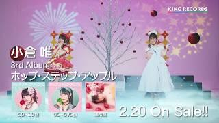 小倉 唯3rd アルバム「ホップ・ステップ・アップル」発売前CM 小倉唯 検索動画 4