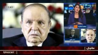 تعليقات سياسيين حول مرسوم إستدعاء الرئيس بوتفليقة للبرلمان بغرفتيه