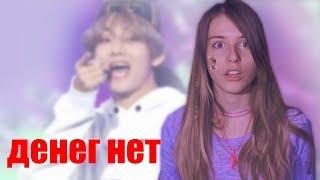 Няшный АЛИК! | k-pop АНИМЕ вещи