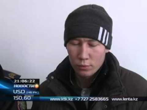В Алматинской области раскрыли зверское убийство