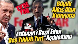 Mansur Yavaştan Erdoğanı Rezil Eden \Beş Yıldızlı Yurt\ Açıklaması... Büyük Alkış Alan Konuşma.