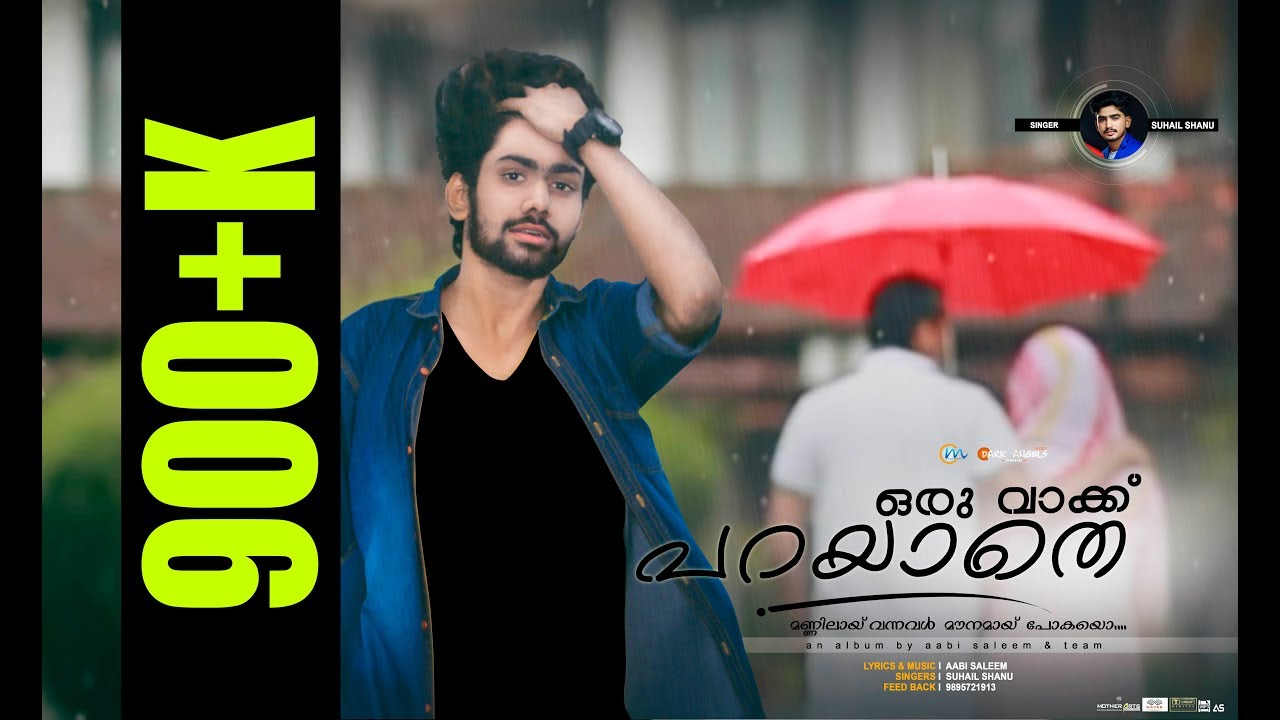 top malayalam songs free download